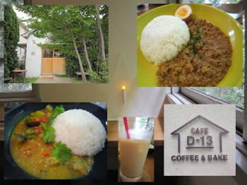 cafe-d13.jpg