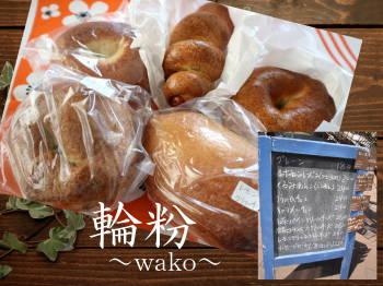 wako.jpg